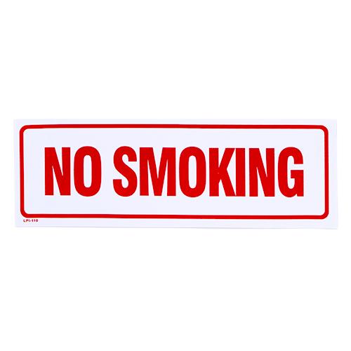 No Smoking Vinyl Self Adhesive Sign